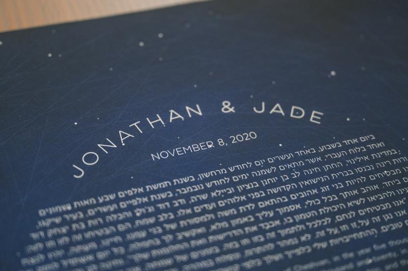 jade-and-jon_greenhouse-loft-14